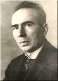Vasile Pârvan
